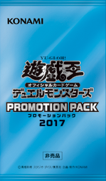 Promotion Pack 2017