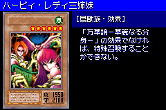 HarpieLadySisters-DM6-JP-VG.png
