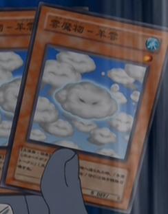 CloudianSheepCloud-JP-Anime-GX.png