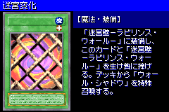 MagicalLabyrinth-DM6-JP-VG.png