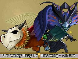 Mist Valley Baby Roc