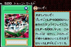 ToonWorld-DM5-JP-VG.png