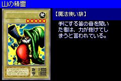 SpiritoftheMountain-DM6-JP-VG.png