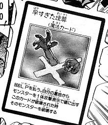 Premature Burial (manga) - Yugipedia - Yu-Gi-Oh! wiki