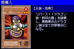DragonPiper-DM6-JP-VG.png