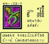 SinisterSerpent-DM4-JP-VG.png
