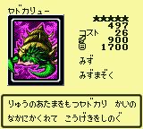 YadoKaru-DM4-JP-VG.png