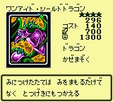 OneeyedShieldDr-DM4-JP-VG.png