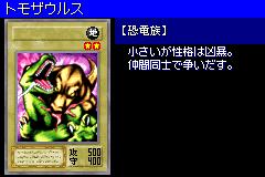 Tomozaurus-DM6-JP-VG.png