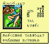 DancingElf-DM4-JP-VG.png