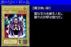RogueDoll-DM6-JP-VG.png