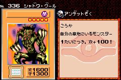ShadowGhoul-DM5-JP-VG.png