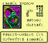 Chronolord-DM4-JP-VG.png