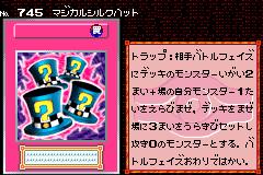 MagicalHats-DM5-JP-VG.png