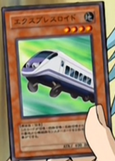 Expressroid-JP-Anime-GX.png