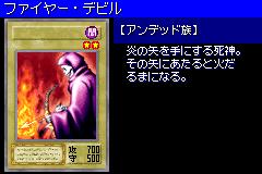 FireReaper-DM6-JP-VG.png
