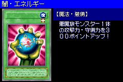 DarkEnergy-DM6-JP-VG.png