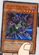 InfernalDragon-JP-Anime-GX-AA.png