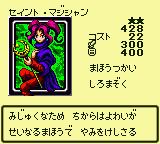 MagicianofFaith-DM4-JP-VG.png