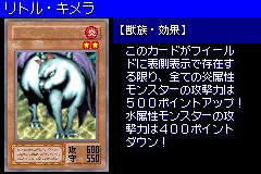 LittleChimera-DM6-JP-VG.png