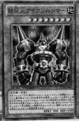 IronhammertheGiant-JP-Manga-DZ.png