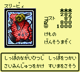 MysticalSheep2-DM4-JP-VG.png