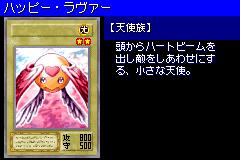HappyLover-DM6-JP-VG.png