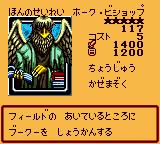 SpiritoftheBook-DM4-JP-VG.png