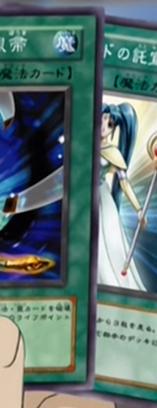 GoddessSkuldsOracle-JP-Anime-DM.png