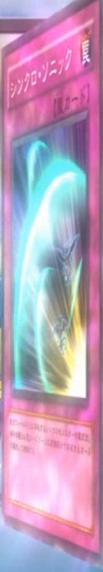 SynchroSonic-JP-Anime-5D.png