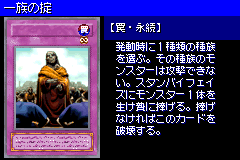 TheRegulationofTribe-DM6-JP-VG.png