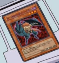 DestinyHEROCaptainTenacious-JP-Anime-GX.png