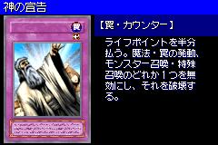 SolemnJudgment-DM6-JP-VG.png