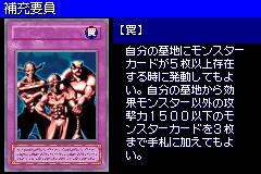 BackupSoldier-DM6-JP-VG.png