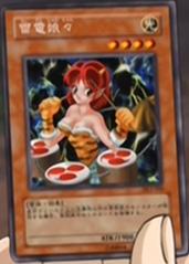 ThunderNyanNyan-JP-Anime-GX.png