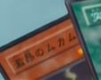 EnragedMukaMuka-JP-Anime-GX.png