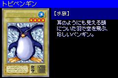 FlyingPenguin-DM6-JP-VG.png