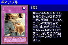 Gamble-DM6-JP-VG.png