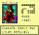 MysticalSand-DM4-JP-VG.png