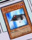Stealthroid-JP-Anime-GX.png