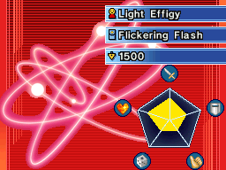 Light Effigy