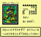 SlotMachine-DM4-JP-VG.png