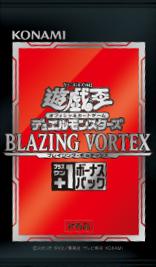 Blazing Vortex +1 Bonus Pack