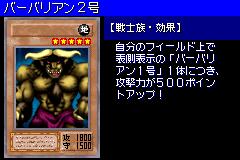 SwampBattleguard-DM6-JP-VG.png