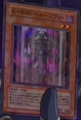 EvilHEROInfernalProdigy-JP-Anime-GX.png