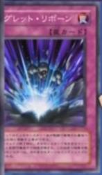 RegretfulRebirth-JP-Anime-5D.png