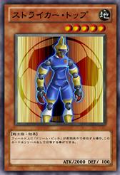 TopScorer-JP-Anime-ZX.png