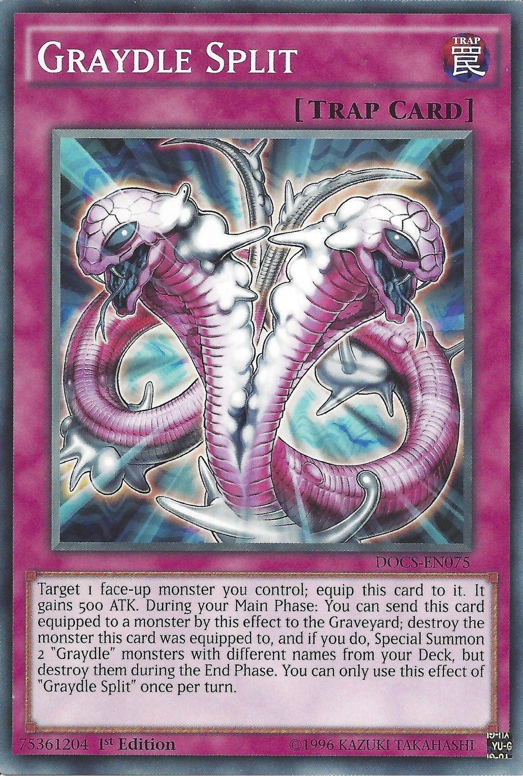 カード スプリット