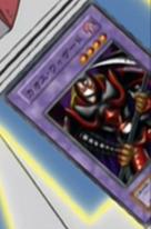 Kamionwizard-JP-Anime-DM.png