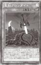 NobleArmsArfeudutyr-JP-Manga-DZ.png